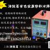 洛道葛压铸修补机、冷焊机、铸件气孔砂眼修复机、工模具修补、免费培训冷焊技术