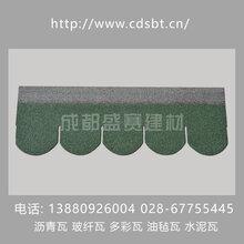 销售供应高品质重庆沥青瓦重庆油毡瓦重庆多彩瓦重庆水泥瓦图片