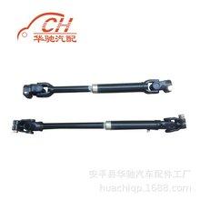 厂家直销一汽转向伸缩杆连接叉传动轴型号CH3403035-A50图片