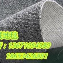 办公室地毯价格会议室地毯铺装厂家现货供应