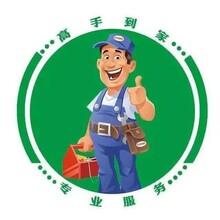 鄭州lg洗衣機售后服務維修電話lg洗衣機報修熱線圖片