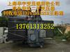 南通变压器回收公司、嘉兴变压器回收公司、南通变压器回收价格
