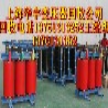 苏州回收变压器公司