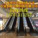 電梯回收、上海電梯回收公司專業回收電梯公司價格