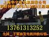 發電機回收上海發電機回收公司收購發電機組-收購發電機組價格批發-收購發電機組公司