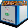 上海二手空壓機回收
