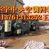 中央空調回收上海中央空調回收公司價格行情