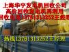 揚州發電機回收揚州發電機組回收公司揚州柴油發電機回收公司
