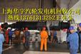 舟山發電機回收、舟山發電機回收公司、舟山柴油發電機組公司-收購發電機組批發公司