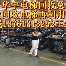 电梯回收上海电梯回收公司专业回收电梯公司价格专业拆除二手电梯回收公司
