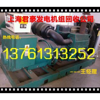 上海发电机组回收公司