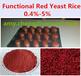 功能性红曲/MonacolinK0.4%-5%/无桔霉素