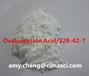 草酰乙酸/328-42-7