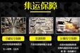 株洲服装到台湾台湾专线操作简单