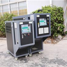 贵州电热导热油反应釜图片