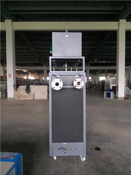 抽真空硫化机油温机