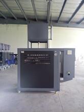 热压机专用油温机图片