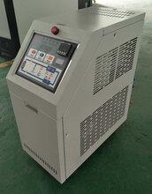 迪庆模温控制机,迪庆油锅炉图片
