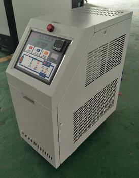 滁州电热导热油炉,滁州循环温度加热机
