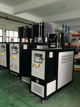 衡水油加热器,衡水模温机厂家供应图片