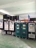 福州注塑模温机厂家