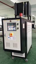 油加熱器功率圖片