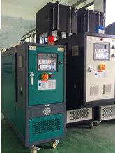 延边油温机,延边电锅炉图片
