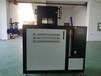 带式干燥机油炉加热器