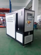 泰安导热油设备,泰安模温机系统图片