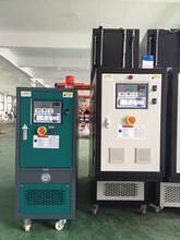 乐清循环温度控制机,乐清温度循环控制机图片