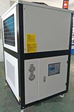 3kw冷水機圖片