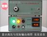 供应静电发生器生产厂家水油通用高压静电发生器