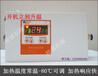 空气加热器静电喷涂专用加热器智能温度控制器喷漆暖风机包邮