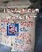 AM丙烯酰胺江西昌九百助丙烯酰胺(微生物法)