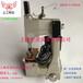 上海原产地发货正品飞人牌GK9-2电动手提封包机/缝包机/
