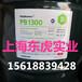 聚异丁烯PB1300韩国大林
