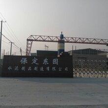 晋城非预应力水泥电杆国标水泥电杆图片
