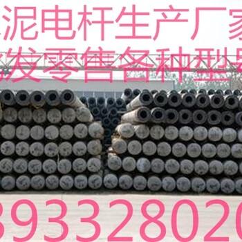 秦皇岛架空线路电杆杆型的方法