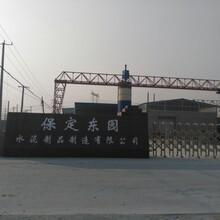 辽宁电力局钢纤维电杆光缆金具图片