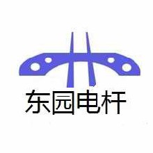 2019年河北新产品10米电力电杆光缆金具图片