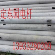 科左中旗230-18米焊接电杆批发价格图片