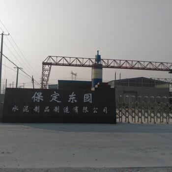 天津和平区门型电线杆通信电杆独家专供