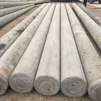 天津滨海新区火电厂15米加强水泥杆厂价直销