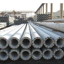 陜西渭南對焊接水泥桿生產廠家報價圖片