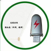 电力线路通信系统ADSS光缆简介图片