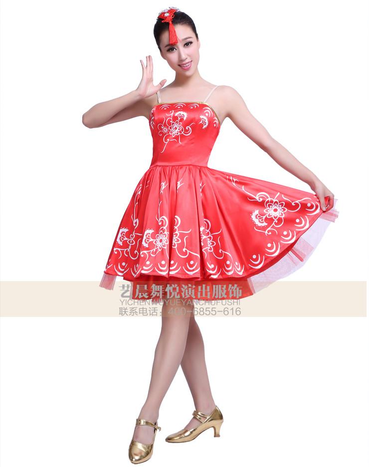 蒙古舞蹈服装