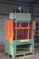 东莞铭锵供应三梁四柱液压机、汽车发动机盖板成型液压机、防盗门成型液压机