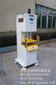 液压机MQC-20T小型单柱油压机深喉快速冲孔矫直油压机厂家直销