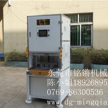 供应东莞铭锵FPC模切机PCB模切机电路板模切机专业快速厂家直销