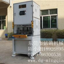 东莞铭锵FPC模切机FPC分析机生产厂家有保障品质第一